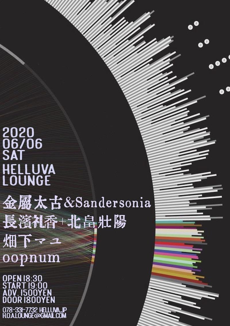 20200606